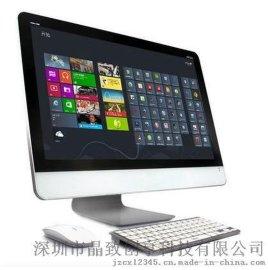 廠家批發22寸臺式電腦一體|超簿臺式一體機|蘋果風格一體機