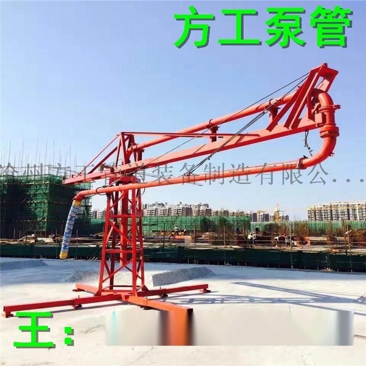 建筑工程布料机 国标布料机