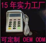國華515語音密碼鍵盤