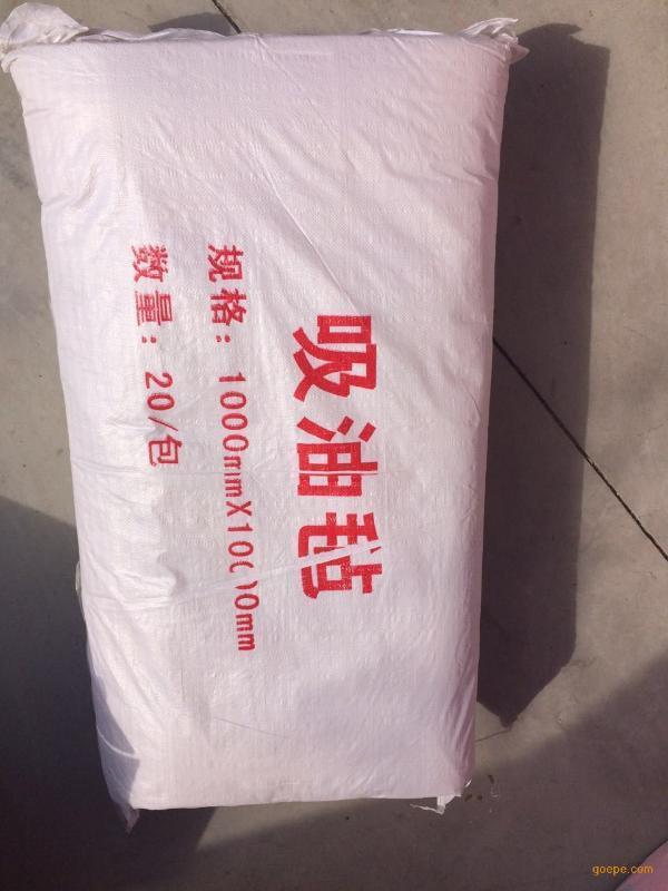 现货供应多色化纤工业毛毡 厂家直销高密度吸油密封工业毛毡