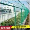 雙赫廠家供應武漢1.8米高鐵籬笆隔擋網