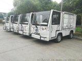 供应CRH和谐号电动箱式货车,两吨电动搬运车