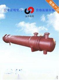 列管式冷凝器 列管式换热器 不锈钢换热器