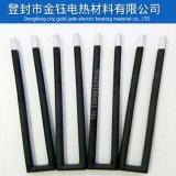工厂热销渡白膜硅碳棒 玻璃窑炉专用碳化硅加热管U型电热元件