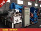 廣東600型電線粉碎銅米機全自動幹式雜線銅米機直銷報價