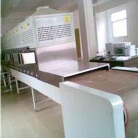 大麦茶微波烘干机 隧道式大麦茶快速干燥设备 专业厂家定做大麦茶烘干设备 价格