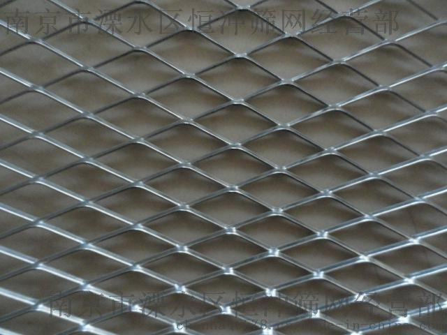 南京厂家生产 钛板钢板网 国标脚踏钢板网 喷涂蓝色钢板网 不锈钢网