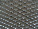 南京廠家生產 鈦板鋼板網 國標腳踏鋼板網 噴塗藍色鋼板網 不鏽鋼網