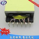 厂家供应卧式高频变压器ER31,电子变压品,大功率变压品,可定制打样