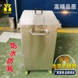 240L不锈钢垃圾桶密封垃圾桶不锈钢垃圾桶
