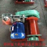 工厂直销 猛士人工挖孔桩机配件 液压制动快速卷扬机