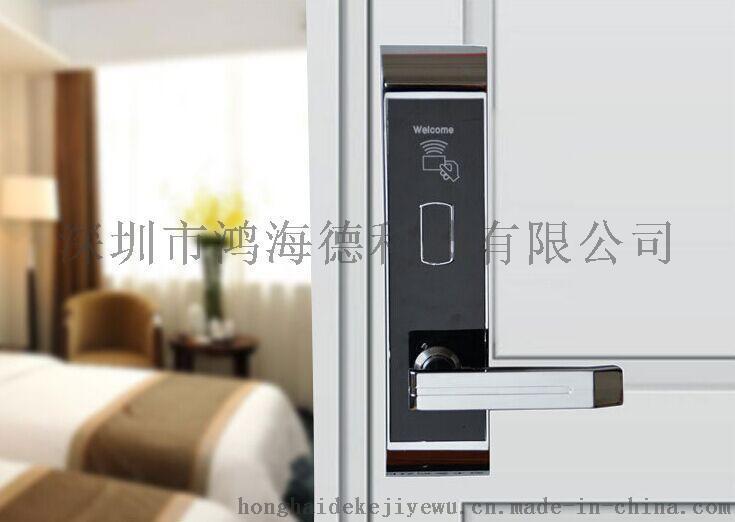 厂家直销 酒店刷卡感应磁卡门锁 宾馆锁 酒店智能门锁系统 智能锁 酒店锁 锌合金酒店锁
