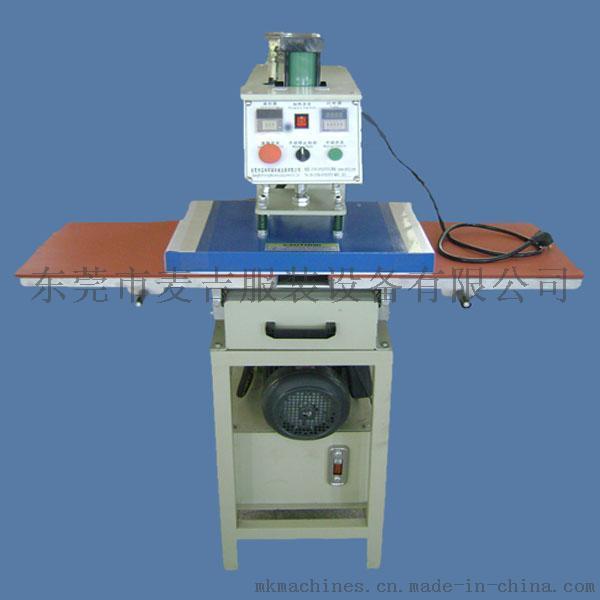 智能  温控双工位60*80液压烫画机