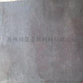镍铬合金Inconel 600 高温耐蚀合金棒Inconel600 按要求切割