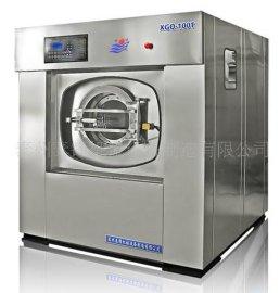 洗涤设备 工业洗衣机世纪泰锋
