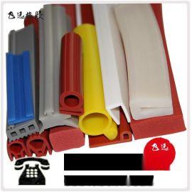 清河飞远专业生产各种规格硅胶密封条 耐高低温 来图来样定做