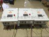 HDHL-11kw 光伏水泵逆变器