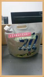 厂家直销5升自立折叠水袋 便携式**壶嘴袋 户外野营水袋