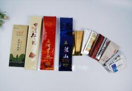 厂家定做铝箔彩印茶叶袋食品包装袋干果熟食塑料袋拉链