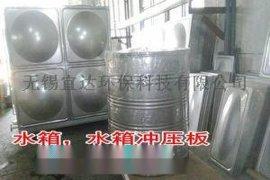 宜达牌304连体不锈钢水箱冲压板水箱模压板