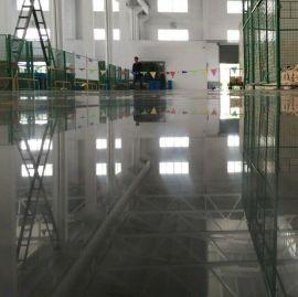 水泥地面硬化剂|混凝土密封固化剂|厦门信思地坪工程公司