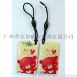中國製造網供應廣州滴膠卡製作 id滴膠卡製作 ic滴膠卡製作