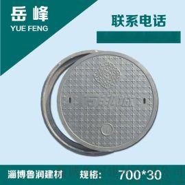 綠化井蓋復合樹脂井蓋蓋板窨井蓋直徑700*30mm 黑色
