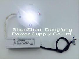 DF品牌美标LED应急灯,ETL认证LED应急天筒灯,外贸应急灯厂家直销