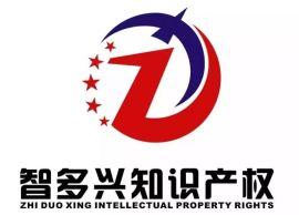 河南郑州版权登记,文字版权登记,作品版权登记加急