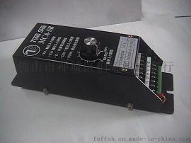 现货供应:`SUNX`光电开关 NX5-PRVM5A