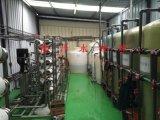 高纯水设备可订制设备