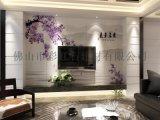彩虹石品牌中式客廳電視背景牆 陶瓷藝術壁畫 紫氣東來 瓷磚背景牆