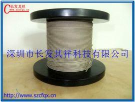 EMI屏蔽材料导电橡胶条 可免费供样