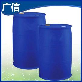 硫醇甲基锡181 PVC热稳定剂 量大从优