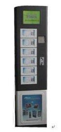 电子保管箱式手机充电站