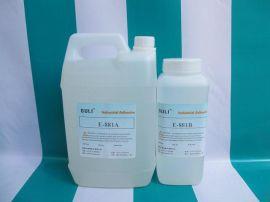 固力牌E-881环氧树脂AB胶水