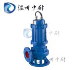 QW(WQ)型潛水式無堵塞排汙泵