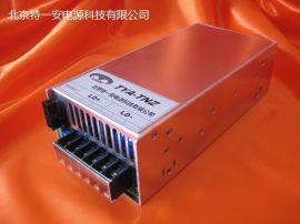 半导体激光器驱动电源 (TNT-06V30A)