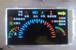 電動車儀表用LCD液晶屏