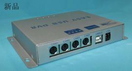 USB DVR一线通远程监控