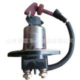 中国重汽配件 斯太尔王 电磁阀 国五 国六车 图片 价格 厂家