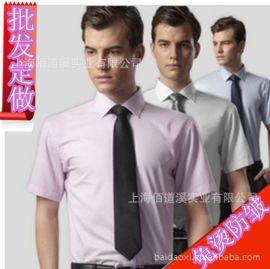 批发定做商务休闲男式衬衣韩版修身免烫短袖衬衫斜条纹职业衬衫