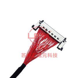苏州汇成元供HRS FX15-51P-0.5SD TO I-PEX 20229-014T-F 高清同轴屏线 极细同轴线