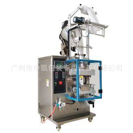 酵素粉包装机固体饮料粉末全自动定量包装机
