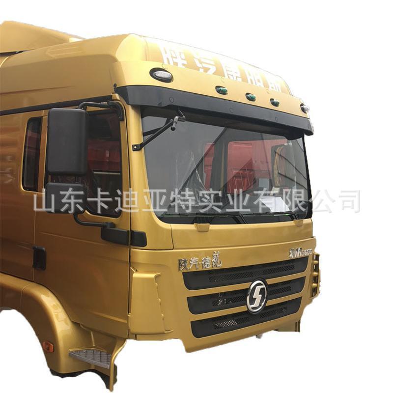 陝汽德龍新M3000高頂駕駛室殼體 新M3000高頂駕駛室殼體 送貨