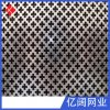 廠家直銷室內樓梯高速裝飾衝孔網衝孔板各種材質孔型尺寸均可定做