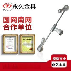 预绞丝防振锤FDNJ-2/G电力保护金具