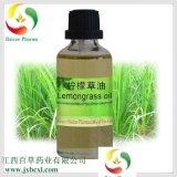专业厂家生产柠檬草精油香茅草