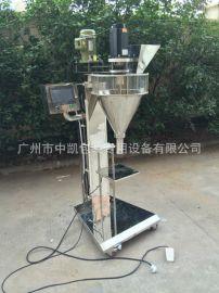灌装机械设备奶粉半自动灌装机 面粉半自动灌装机|粉末定量包装机