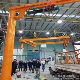 定制1吨BZD型立柱悬臂吊  悬臂吊价格 移动式旋臂吊